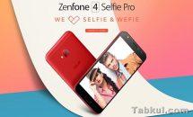 自撮り用デュアルカメラ搭載『ASUS ZenFone 4 Selfie Pro (ZD552KL)』発表、スペック・日本向け対応周波数