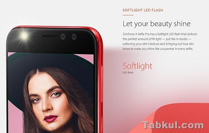 ASUS-ZenFone-4-Selfie-Pro-ZD552KL.2