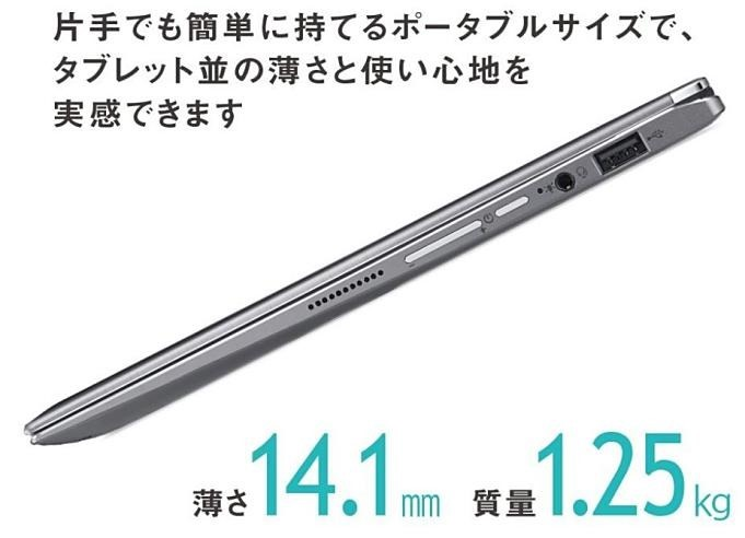 Acer-SP111-32N-A14P.2