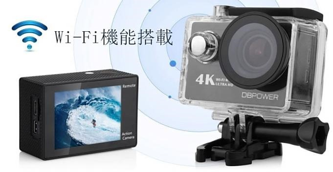DBPOWER-4K-Camera-Review-02