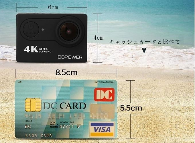 DBPOWER-4K-Camera-Review-04