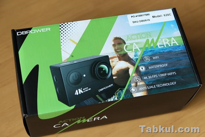 DBPOWER-4K-Camera-Review-IMG_4730