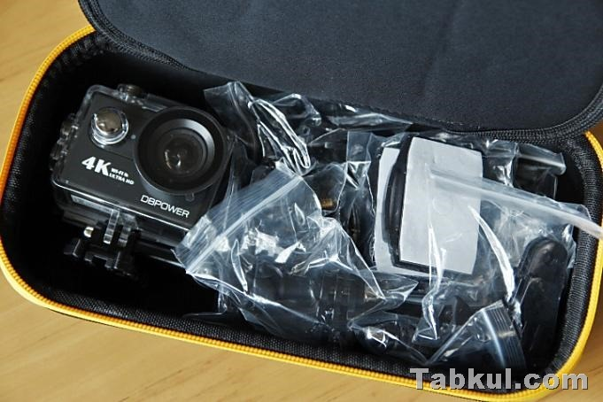 DBPOWER-4K-Camera-Review-IMG_4739