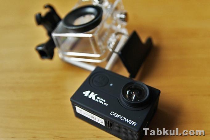 DBPOWER-4K-Camera-Review-IMG_4747