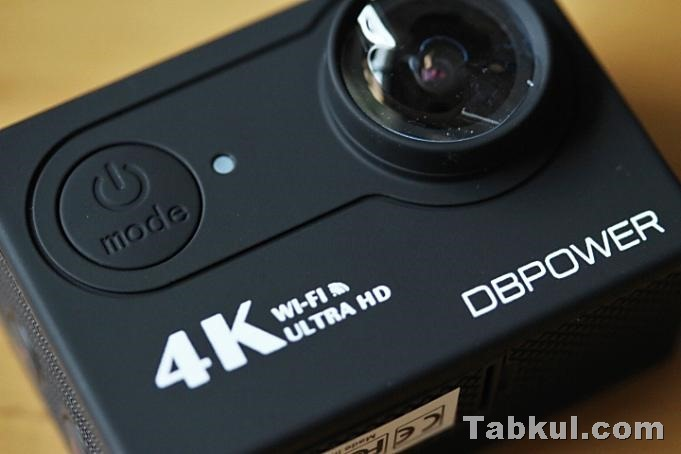 DBPOWER-4K-Camera-Review-IMG_4751