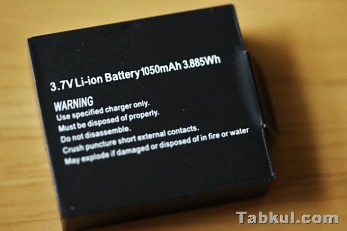 DBPOWER-4K-Camera-Review-IMG_4755
