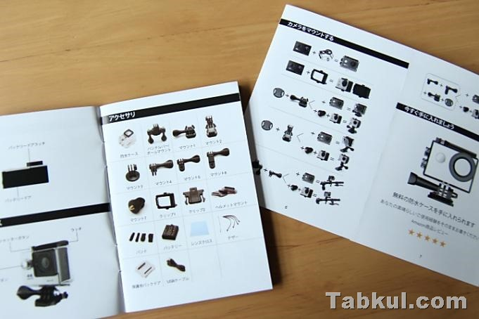 DBPOWER-4K-Camera-Review-IMG_4763