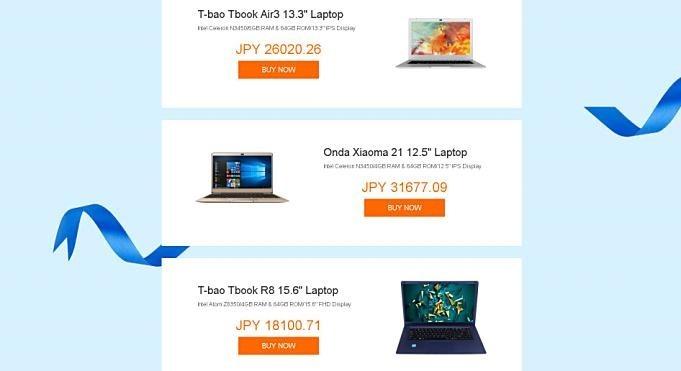 Geekbuying-Sale-20170816.04