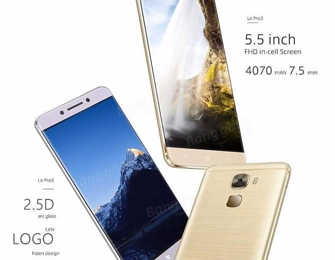 LeTV-Leeco-Le-Pro3-Elite-5_5-inch-01
