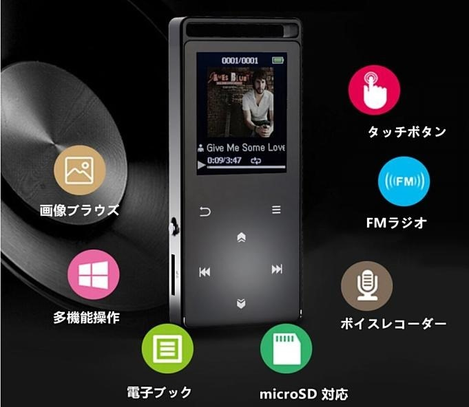MUSON-MP3-Player-Review-01