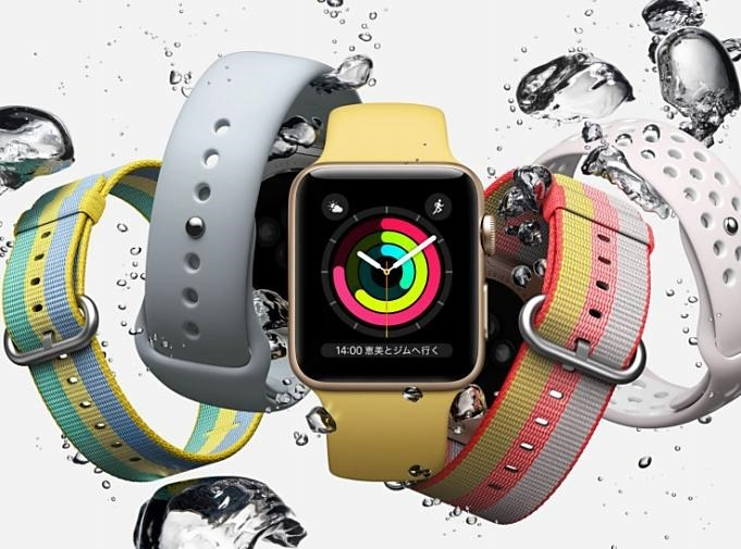 apple-watch-2-20170817