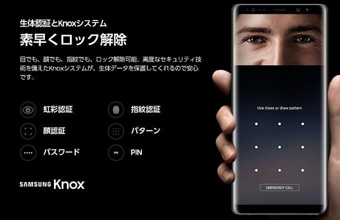 galaxy-note8-04