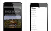 iPhone/iPadアプリセール 2017/8/8 – 現在地周辺のWikipediaを表示『ウィキレーダー』などが無料に