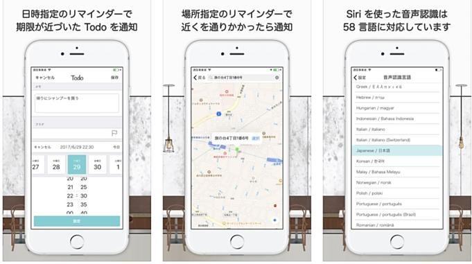 iOS-sale-201708.11
