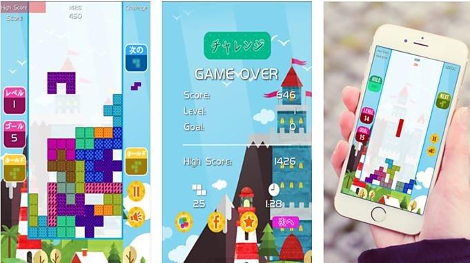 iOS-sale-201708.13