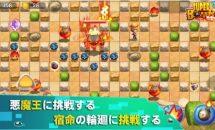 iPhone/iPadアプリセール 2017/8/14 – ボンバーマン風ゲーム『Bombermana』などが無料に