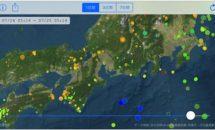 iPhone/iPadアプリセール 2017/8/17 – 1か月以内の地震を地図で表示『Namadu 震源ビューア』などが無料に