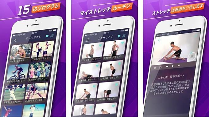 iOS-sale-201708.21