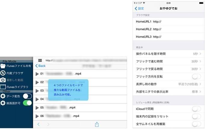 iOS-sale-201708.29