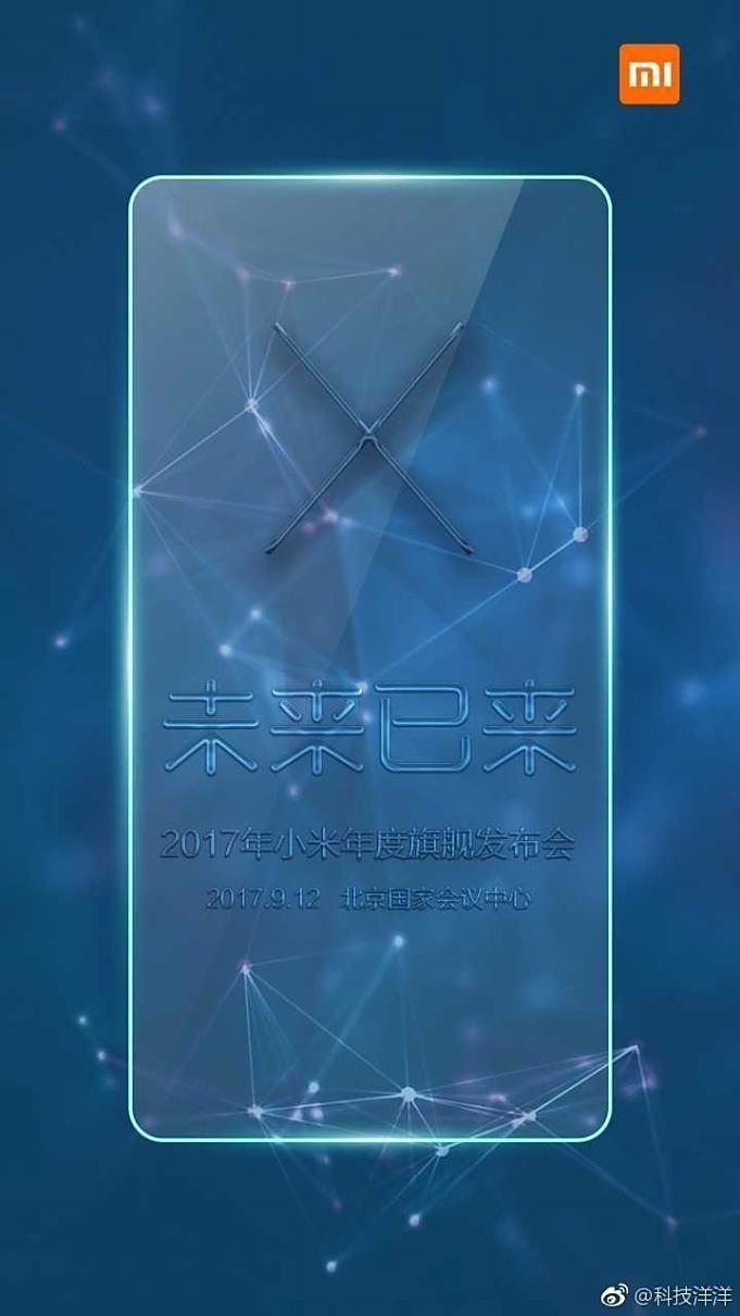 xiaomi-mi-mix-2-teaser-leaks.1