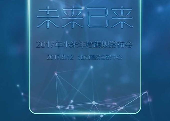 xiaomi-mi-mix-2-teaser-leaks