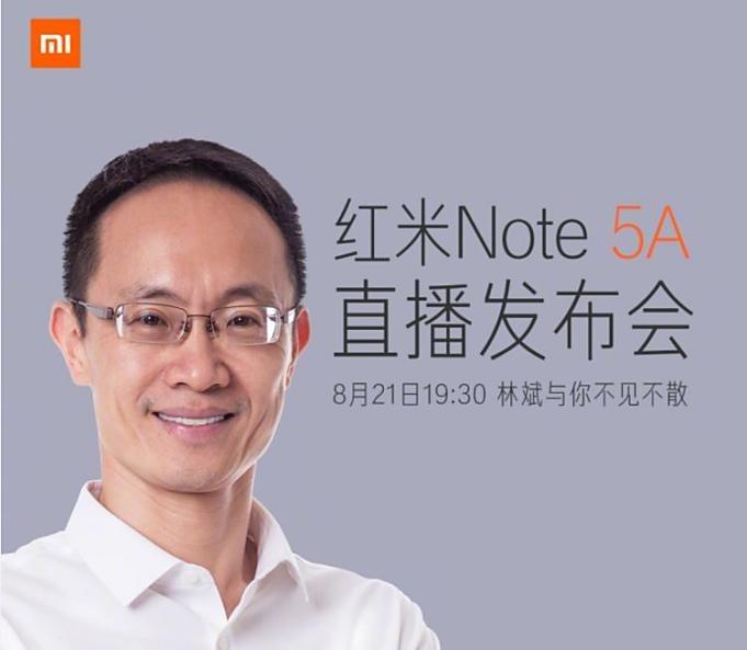 xiaomi-redmi-note-5a-press