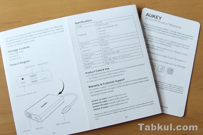 AUKEY-CB-C55-tabkul.com-Review-IMG_5385