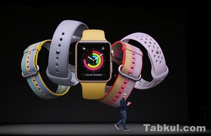 Apple-event-20170913.04