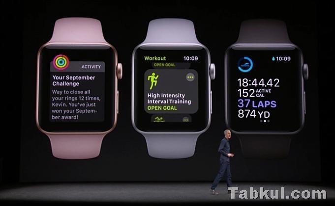 Apple-event-20170913.08