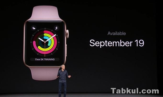 Apple-event-20170913.10