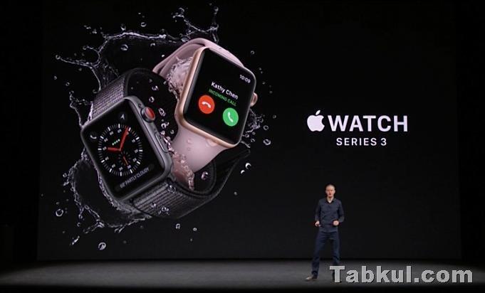 Apple-event-20170913.12
