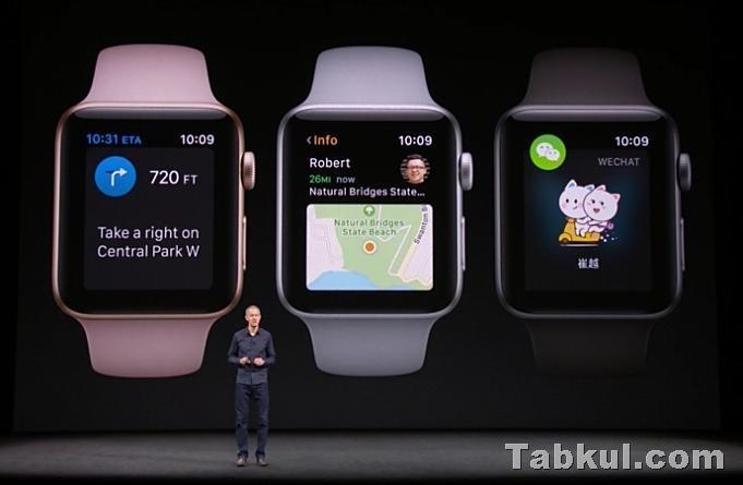 Apple-event-20170913.14