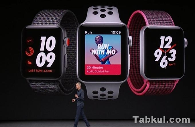 Apple-event-20170913.22