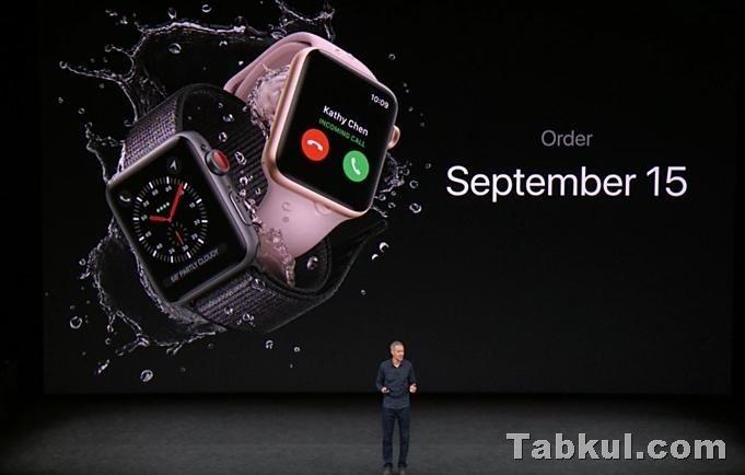 Apple-event-20170913.33