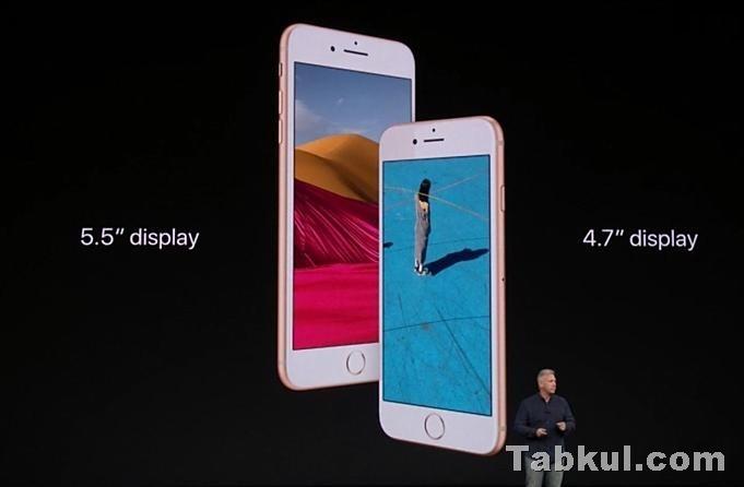 Apple-event-20170913.41