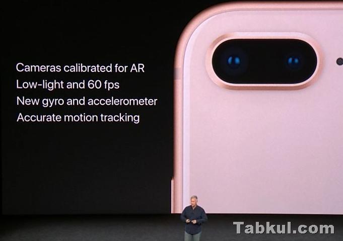 Apple-event-20170913.48