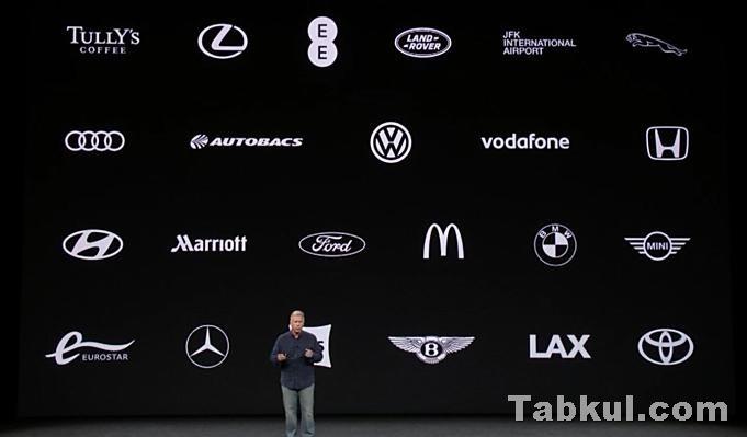 Apple-event-20170913.52