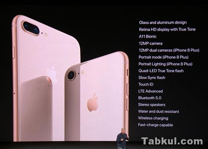 Apple-event-20170913.55