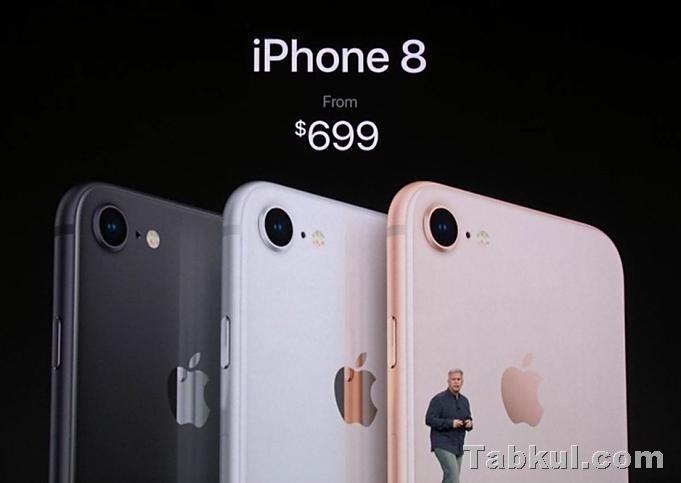 Apple-event-20170913.57
