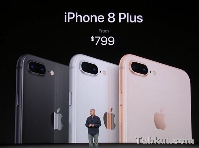 Apple-event-20170913.58