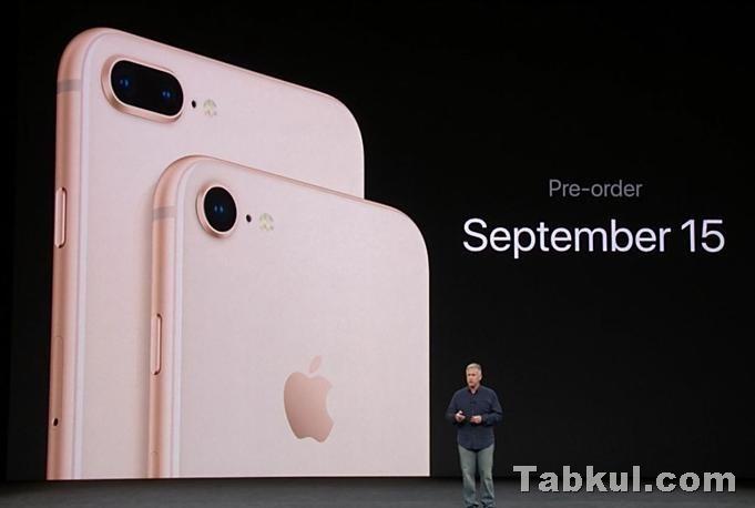 Apple-event-20170913.59