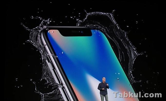 Apple-event-20170913.70
