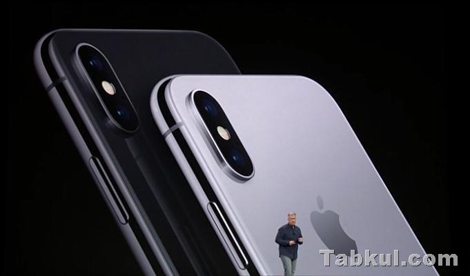 Apple-event-20170913.71