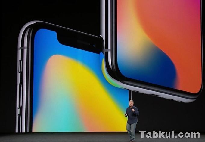 Apple-event-20170913.73