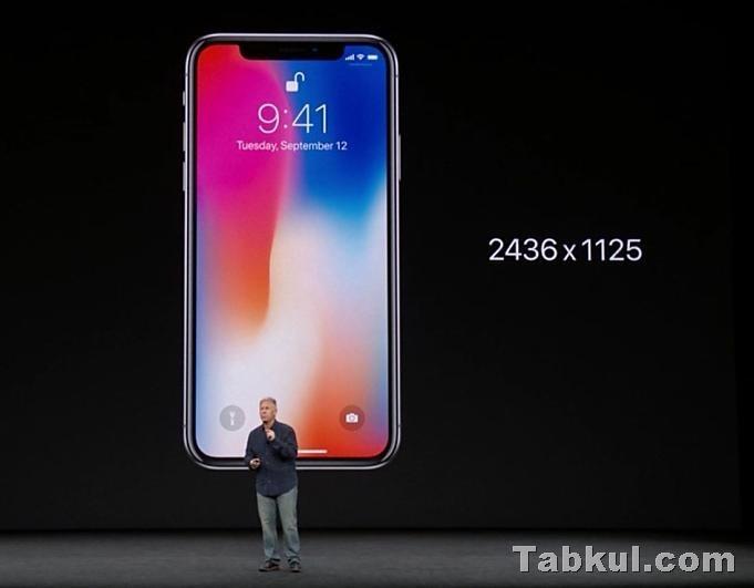 Apple-event-20170913.75