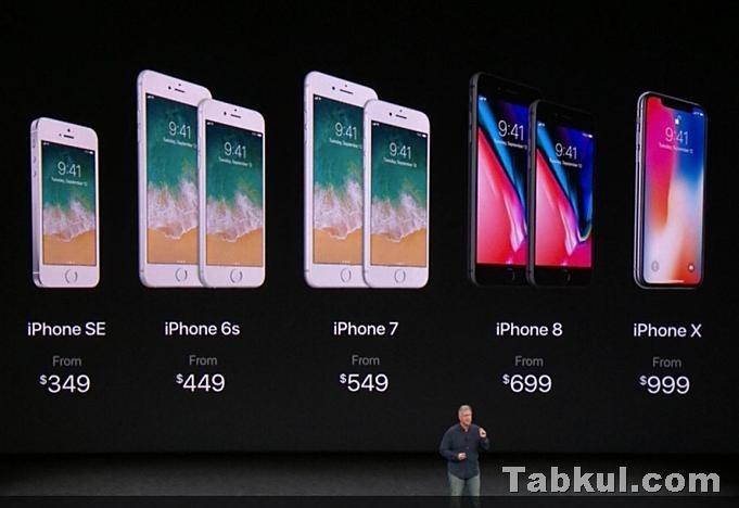 Apple-event-20170913.98