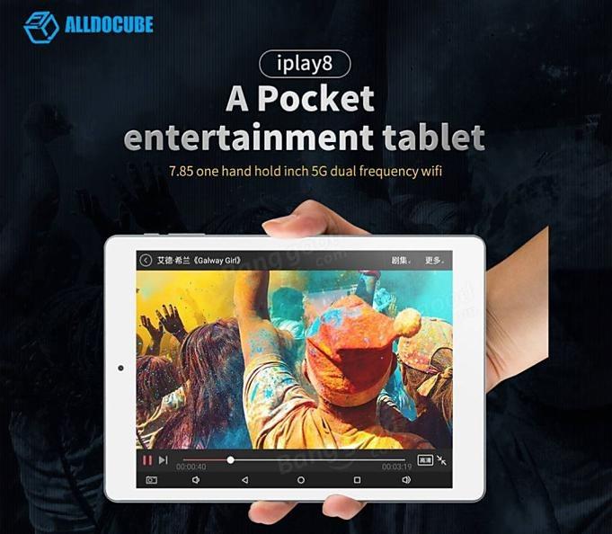 Cube-iPlay8-U78