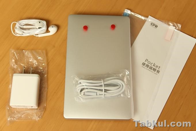 GPD-Pocket-Tabkul.com-Unboxing-IMG_5255