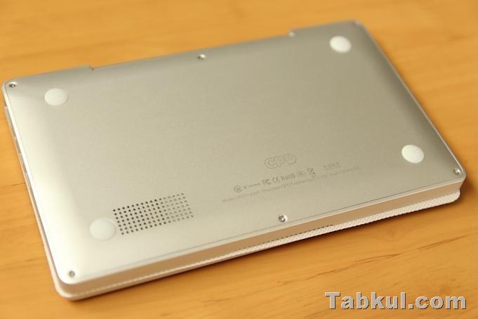 GPD-Pocket-Tabkul.com-Unboxing-IMG_5266