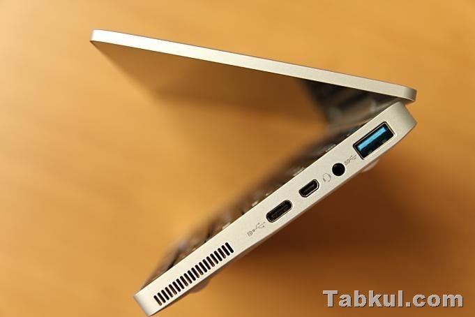 GPD-Pocket-Tabkul.com-Unboxing-IMG_5281